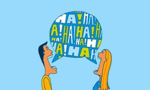 Ανέκδοτο: Ο χαρούμενος σύζυγος
