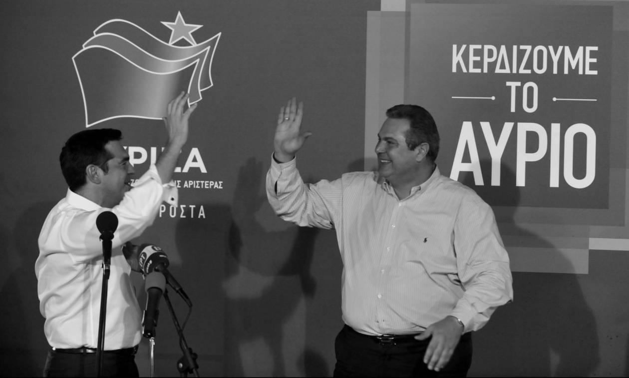 Το μυστικό σχέδιο του ΣΥΡΙΖΑ