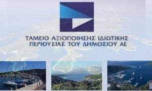ΤΑΙΠΕΔ: Υπεγράφη η νέα συμφωνία για τον Αστέρα Βουλιαγμένης
