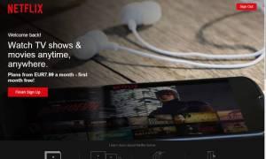 Το Netflix διαθέσιμο πλέον και στην Ελλάδα