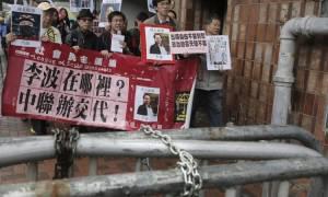 Χονγκ Κονγκ: Tρόμος από τη μυστηριώδη εξαφάνιση πέντε εργαζομένων σε εκδοτικό οίκο!