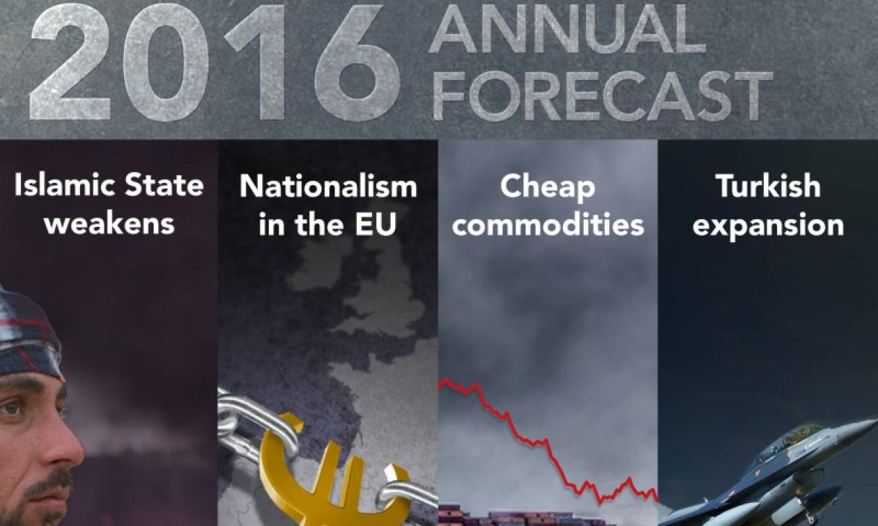 Έκθεση-Φωτιά: Τι εκτιμούν οι Αμερικάνοι για το 2016 (Vids)