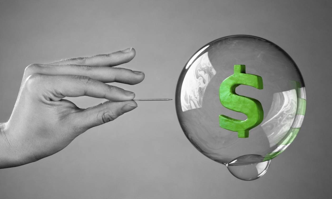Σοκ! Έτοιμη να σκάσει η παγκόσμια οικονομική φούσκα