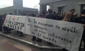 Συγκέντρωση διαμαρτυρίας για την Eldorado Gold, στο καναδικό προξενείο