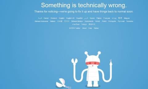 «Έπεσε» το Τwitter