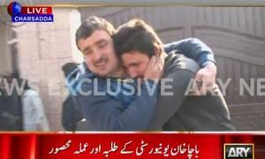 Επίθεση σε πανεπιστήμιο του Πακιστάν - Δεκάδες νεκροί (Vids)