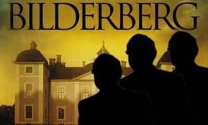 Αποκάλυψη: Έτσι δρα η Λέσχη Bilderberg