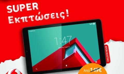 Super εκπτώσεις από τη Vodafone σε Tablets, 4G Smartphones και Αξεσουάρ!