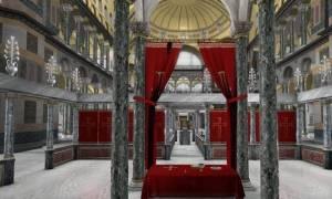 Η Αγία Σοφία στο Θόλο του Ελληνικού Κόσμου - 1500 χρόνια ιστορίας