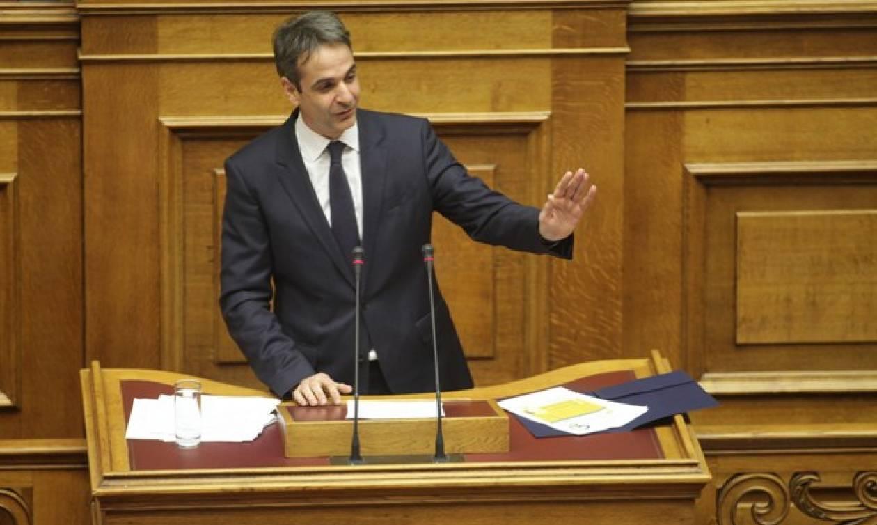 Βουλή – Ασφαλιστικό: Μητσοτάκης: It's the IMF Euclid!