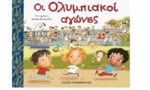 Φίλιππος Μανδηλαράς: Οι Ολυμπιακοί αγώνες