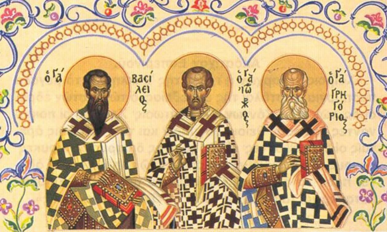 Αποτέλεσμα εικόνας για τρεις Ιεράρχες