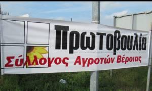 Συνάντηση με τον Τσίπρα έκλεισε η «Πρωτοβουλία Αγροτών»