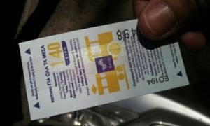 Ακριβότερα τα εισιτήρια των αστικών συγκοινωνιών, από σήμερα