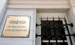 Νέα αντιπαράθεση για το ΕΣΡ και άλλες ανεξάρτητες Αρχές