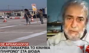 Θεσσαλονίκη: Δεν πλήρωσε 178 φορές στα διόδια – Του κόπηκαν τα γόνατα όταν ήρθε το πρόστιμο! (vid)