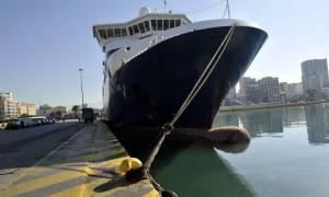 Απεργία 4 Φεβρουαρίου: Χωρίς πλοία από σήμερα (4/2) και για 48 ώρες