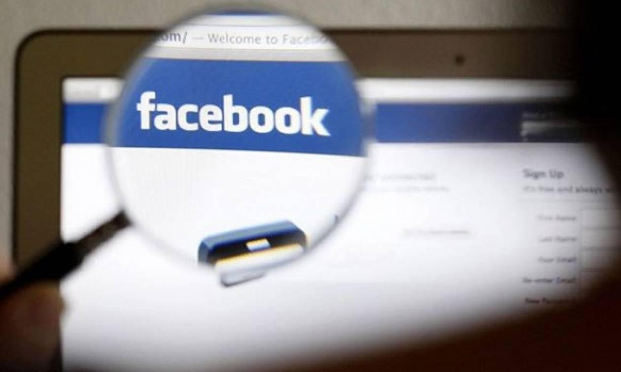 �������! �� �������� �� ������ ������ ��� ����� ��� ������ ��� Facebook (photo)