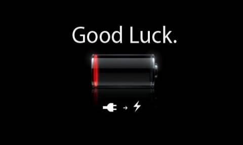 Δείτε πώς δεν θα ξεμείνετε ποτέ από μπαταρία στο κινητό
