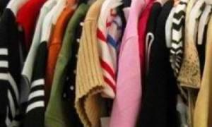 Δήμος Πειραιά: Συγκέντρωση τροφίμων, ρούχων αύριο (7/2) στην πλατεία Κοραή