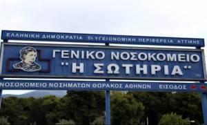Νοσοκομείο Σωτηρία: Δεν υπήρξε θάνατος λόγω έλλειψης κλίνης ΜΕΘ