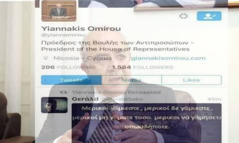 Απίστευτο Retweet του Προέδρου της Βουλής: «Μερικοί γ@μιέστε...»(photo)