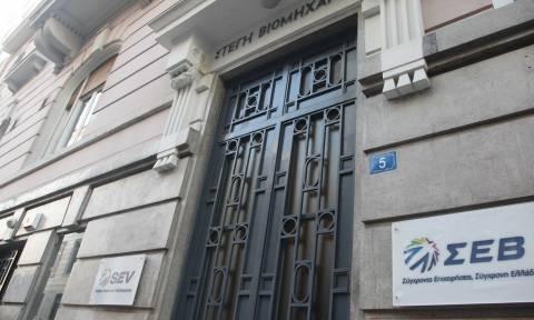 ΣΕΒ: Υπέρ της θεσμικής και λειτουργικής ανεξαρτησίας των διοικητικών αρχών