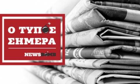 Εφημερίδες: Διαβάστε τα σημερινά (08/02/2016) πρωτοσέλιδα