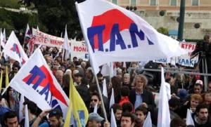 Συλλαλητήριο του ΠΑΜΕ ενάντια στο ασφαλιστικό το Σάββατο