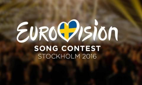 Αυτό είναι το συγκρότημα που θα εκπροσωπήσει την Ελλάδα στην Eurovision