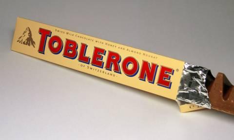 Κόβεις ΛΑΘΟΣ την Toblerone όλη σου τη ζωή! (video)