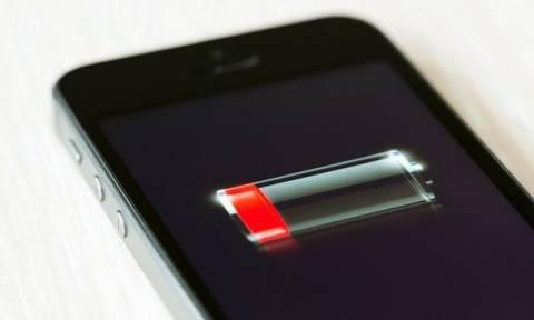 Απεγκαταστήστε αυτή την εφαρμογή από το κινητό σας και γλιτώστε 15% από την μπαταρία!