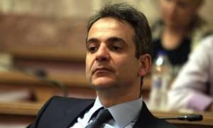 Κ. Μητσοτάκης: Ο κ. Τσίπρας να αποσύρει αμέσως το σχέδιό του για το ασφαλιστικό