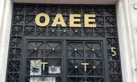 Δείτε πώς οι οφειλέτες του ΟΑΕΕ μπορούν να ενταχθούν στον Νόμο Κατσέλη