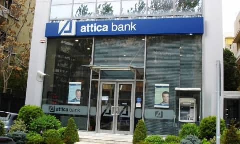 H Attica Bank ανοίγει τους ορίζοντές της στην ελληνική επαρχία