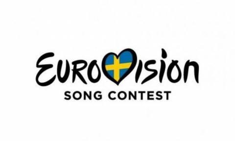 Eurovision 2016: Η ΕΡΤ ανακοίνωσε το συγκρότημα που θα μας εκπροσωπήσει και δεν είναι οι Europond