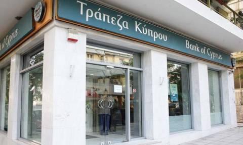 Η HSBC αναβάθμισε τη σύστασή της για τη μετοχή της Τράπεζας Κύπρου