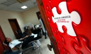 «Ελβετική τεχνογνωσία» για την αναδιοργάνωση του Εθνικού Συστήματος Αιμοδοσίας