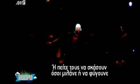 Καρβέλας στους θαμώνες: «Σας έχω χεσ@@νους! Με γράφετε στα @ρχιδι@ σας και μιλάτε»