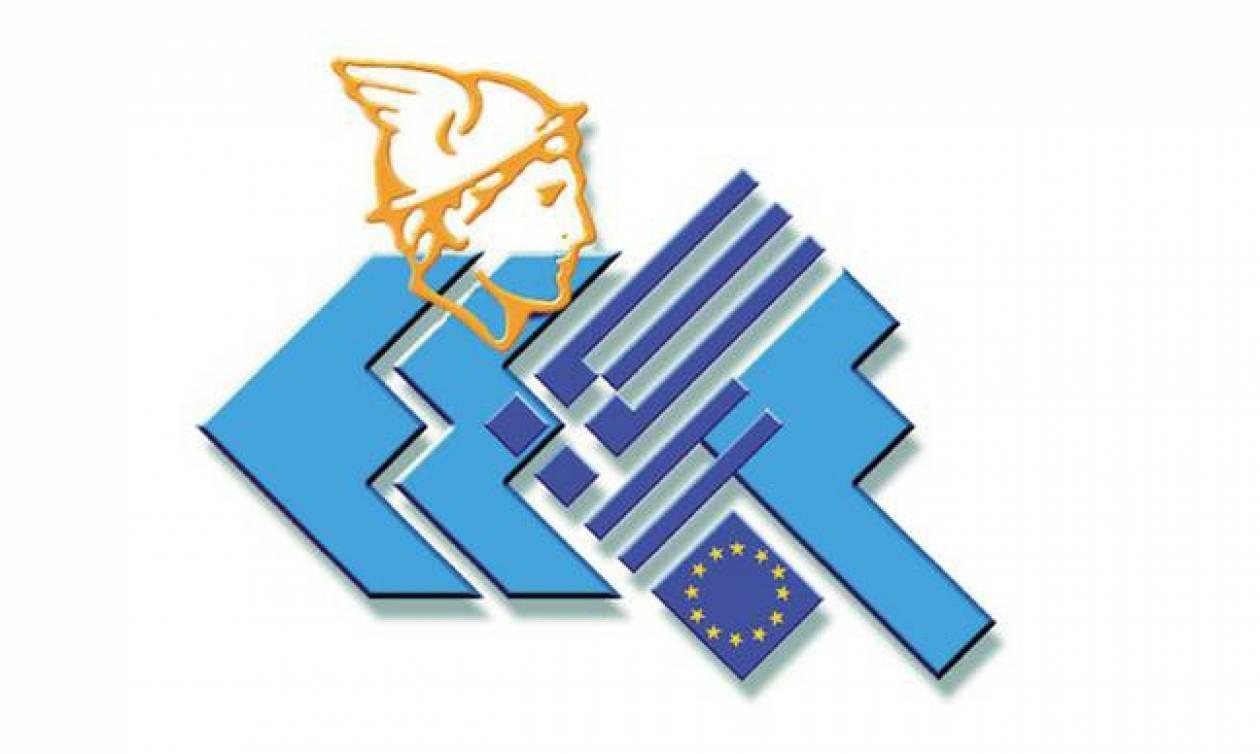 Αποτέλεσμα εικόνας για ΕΣΕΕ