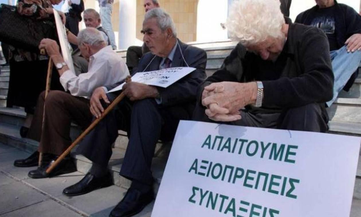 Περικοπές κύριων και επικουρικών συντάξεων πρότεινε η κυβέρνηση στους θεσμούς