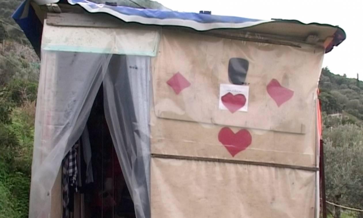 Το «σπίτι της Καρδιάς» στην Σάμο (pics&vid)