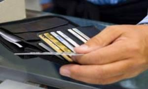 Διαμαρτυρία κατά της ηλεκτρονικής ταυτότητας και της κάρτας του πολίτη