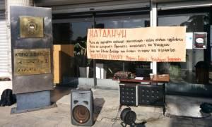 Θεσσαλονίκη: Κατάληψη στο Αριστοτέλειο Πανεπιστήμιο από φοιτητές
