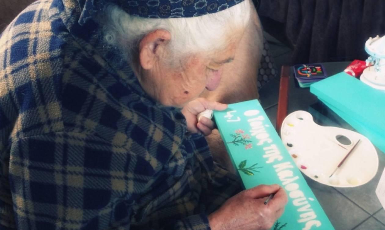 Η αλληλεγγύη χρόνια δεν κοιτά: Δείτε τι κάνει μία υπέροχη γιαγιά στην Κρήτη!