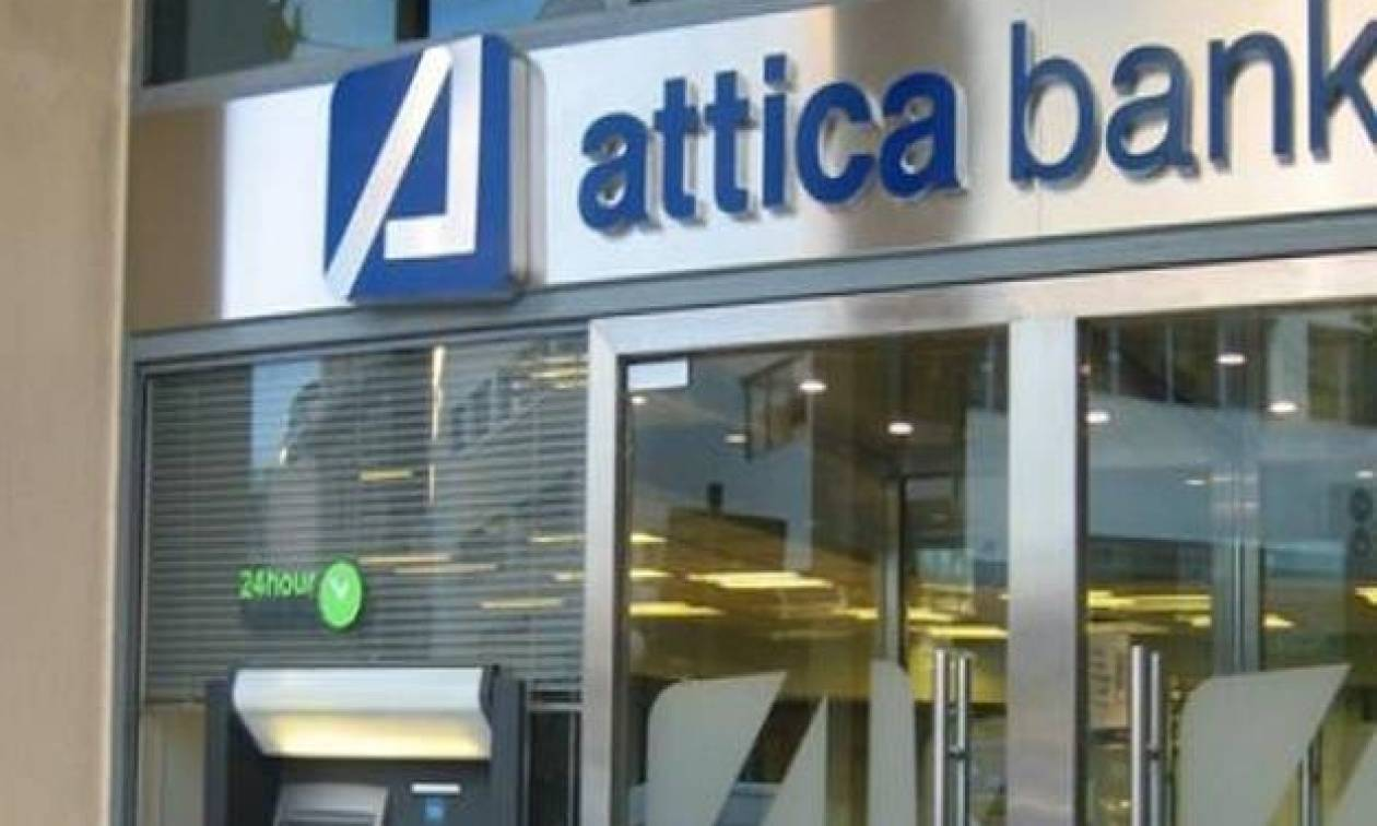 ΣΥΤΑ: Τα παίγνια τύπου «TIT FOR TAT» μακριά από την Attica Bank