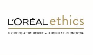 Η ηθική πρέπει να επιβραβεύεται και το Ινστιτούτο Ethisphere έκανε ακριβώς αυτό για την L'Oréal