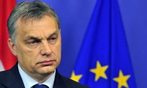 Η Ουγγαρία κλείνει τα κέντρα υποδοχής προσφύγων και μεταναστών!