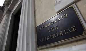 ΣτΕ: Συνταγματικές οι περικοπές του εφάπαξ δημοσίων υπαλλήλων