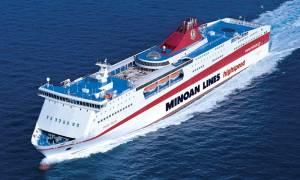 Minoan Lines: Η κορυφαία εταιρεία στο χώρο της ακτοπλοΐας